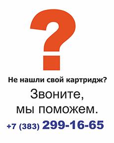 Звоните,  мы поможем